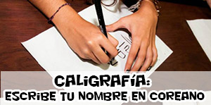 Caligrafía: escribe tu nombre en coreano