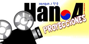 Proyecciones de vídeos y películas coreanas
